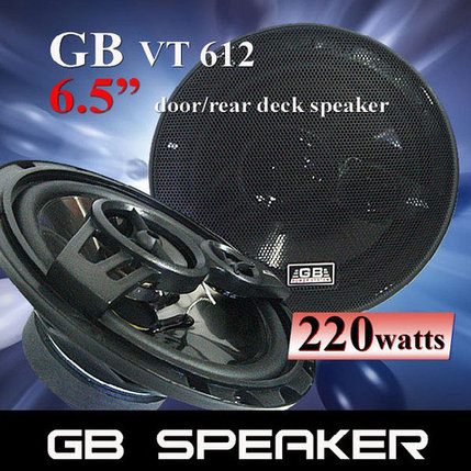 Колонки автомобильные GB VT-412/512/612 (VT-512), фото 2