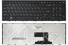Клавиатура для ноутбука Sony VPC-EE, черная