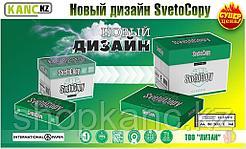 Новый дизайн упаковки бумаги SvetoCopy.