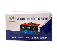 Зарядное устройство для автомобильных аккумуляторов HUAN QIU HYKC-50A, фото 3