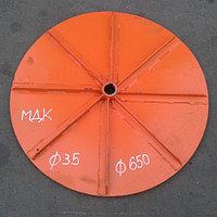 Диск пескоразбрасывающий МДК5337-93.40.420
