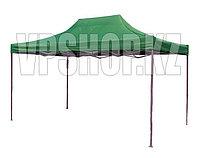 Качественный шатер складной 3х4,5 с доставкой