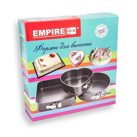 Набор разъемных форм для выпечки Empire EM9809 [3 шт.]