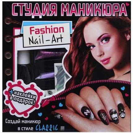 Набор для дизайна ногтей «Студия маникюра» Fashion Nail-Art (Золотой), фото 2
