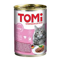 «TOMI» консервы для кошек 400г телятина, кусочки в соусе