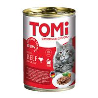 «TOMI» консервы для кошек 400г говядина, кусочки в соусе