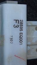 Блок иммобилайзера x-trail 2001-2007