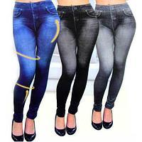 Джеггинсы корректирующие утепленные Slim'nLift Caresse Jeans [синие] (XL)