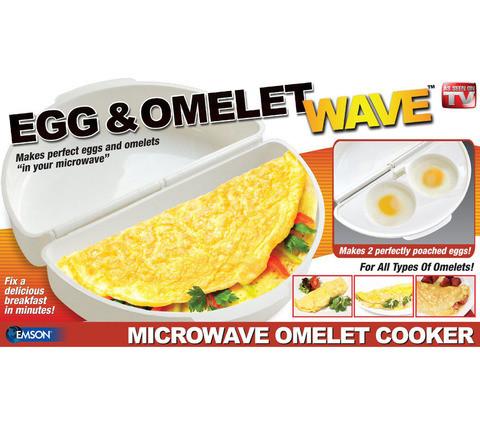 Форма для приготовления омлета и глазуньи в микроволновке Egg & Omelet Wave 2-в-1