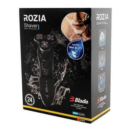 Электробритва беспроводная  Rozia HT912, фото 2