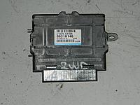 Блок управления акпп (86318147/146/287) mitsubishi asx