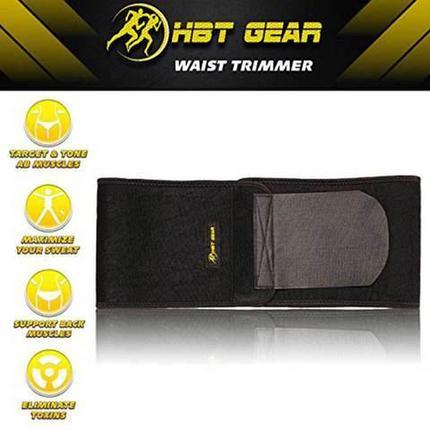 Пояс для похудения HBT Gear Waist Trimmer, фото 2
