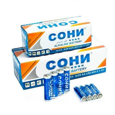 Батарейки щелочные [алкалиновые] «СОНИ» [АА/ААА, 1.5V, 60 шт.] (ААА)
