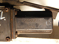 Моторчик блокировки заднего моста mitsubishi outlander 2003-2006