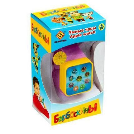 """Умные часы игрушечные """"Apple Watch"""" (Барбоскины), фото 2"""
