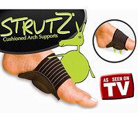 Ортопедические стельки супинаторы Strutz