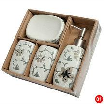 Набор керамических аксессуаров для ванной «Табыс» (02), фото 3