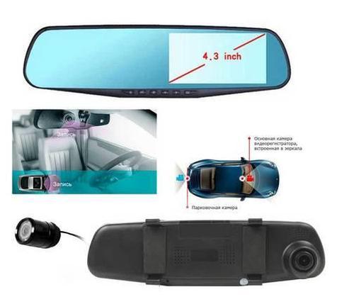 "Зеркало панорамное + видеорегистратор FULLHD с двумя камерами DVR Mirror 4.3"", фото 2"
