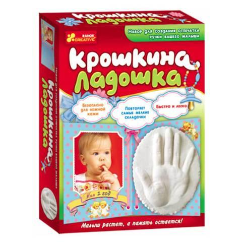 Набор для создания отпечатка ручки/ножки ребенка Ranok Creative («Крошкина ножка»)