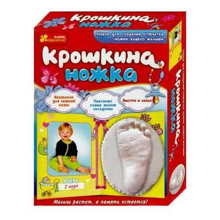 Набор для создания отпечатка ручки/ножки ребенка Ranok Creative («Крошкина ножка»), фото 2