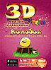 Живая книга 3D-Сказка-раскраска DEVAR Kids (Курочка Ряба), фото 2