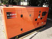 Дизельный генератор G-Force RGF-200 - 200 кВт