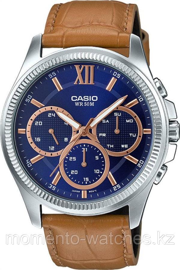 Мужские часы Casio MTP-E315L-2AVDF