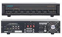 Трансляционный усилитель DSPPA 120 ВАТТ