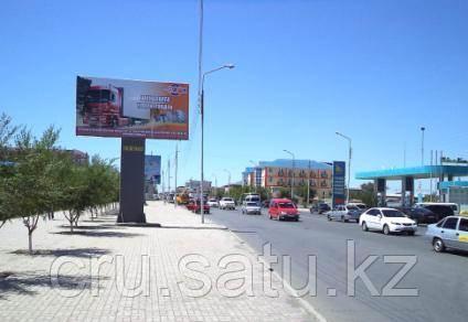Ул.Курмангазы рынок Мерей ,напротив АЗС Гелиос