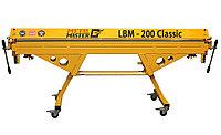 Листогиб Metal Master LBM 200 Classic