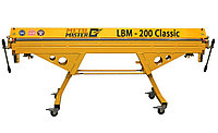 Листогиб Metal Master LBM 300 Classic