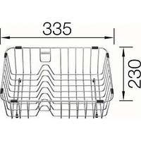 Корзина для посуды BLANCO (231696)