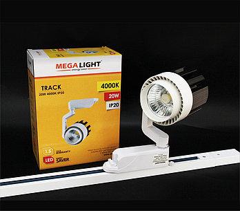 Светодиодный светильник LED Track 20w/1600Lm