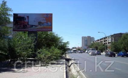 Ул.Махамбета гостиница Нурдаулет