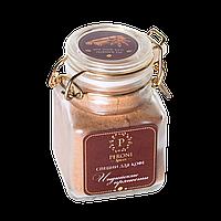 Специи для кофе и чая Индийские пряности Peroni
