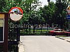 Зеркало дорожное обзорное сферическое 1200мм, фото 5