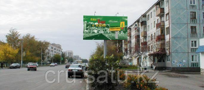 Ул. Жумабаева – ул. Букетова