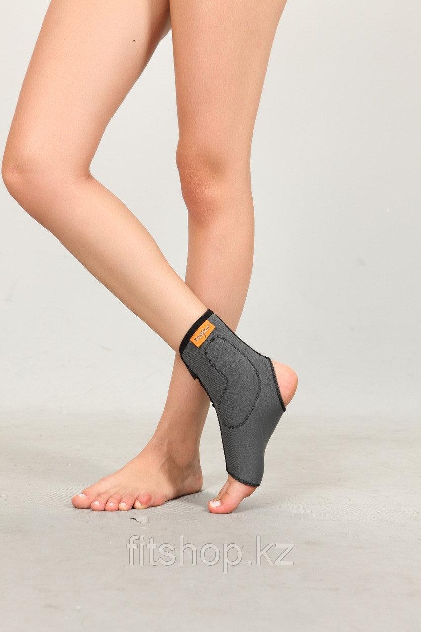 "Фиксатор -носок на голеностоп ""Support Line"""
