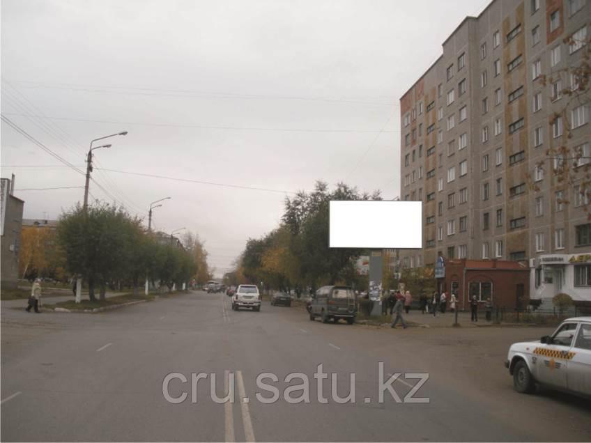 Абая-Горького