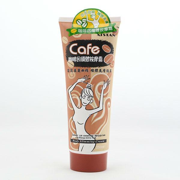 Крем для похудения Body Slimming Cream Кофе крем 120ml.