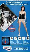 Пояс согревающий Termo Tex Erze Medical из натуральной собачьей шерсти, фото 1