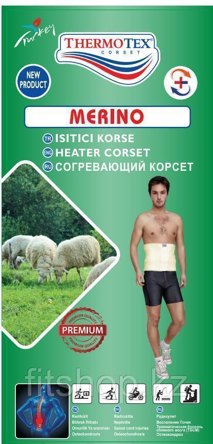 Согревающий пояс Termo Tex Erze Medical из натуральной шерсти мериноса