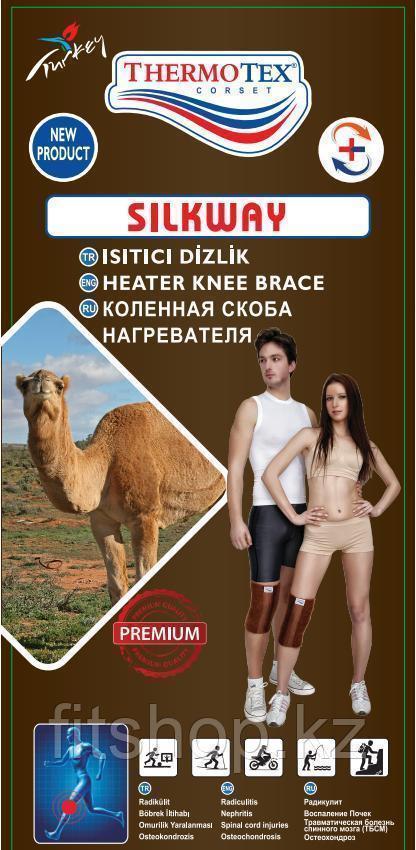 Наколенник Termo Tex Erze Medical из натуральной шерсти верблюда