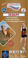 Пояс согревающий Termo Tex Erze Medical из натуральной шерсти верблюда