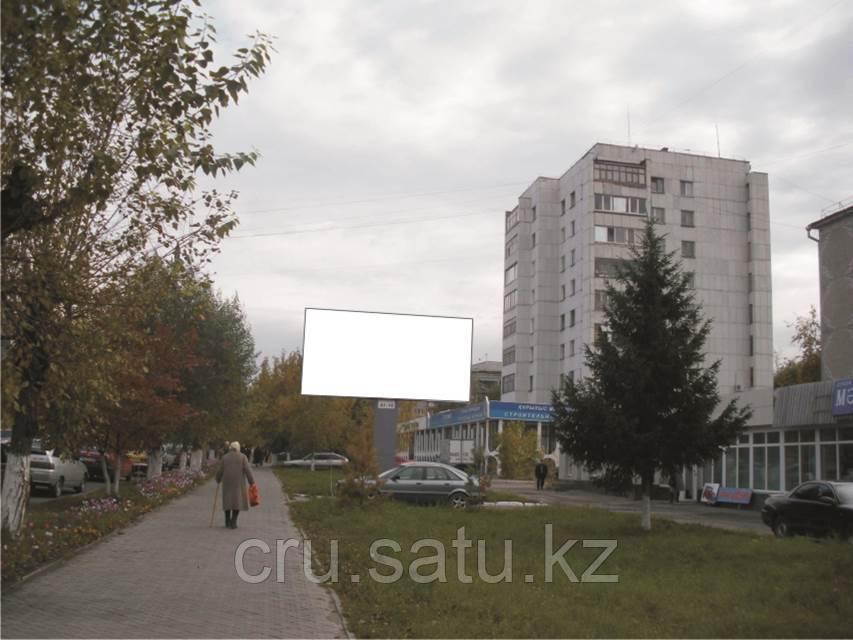 Сутюшева-Амангельды