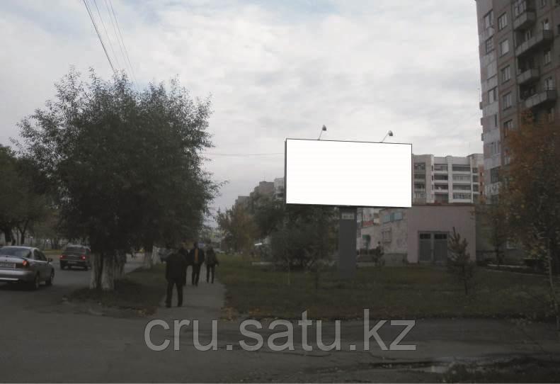 Сутюшева-Жумабаева
