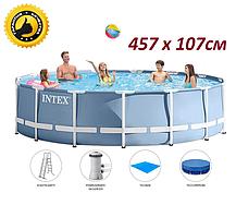 Каркасный бассейн круглый ,457х107 см  (Intex Prism Frame Pool 26734)