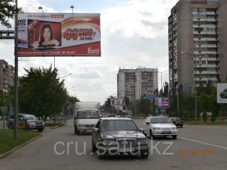 Пр.Шакарима (АЗС Гелиос)