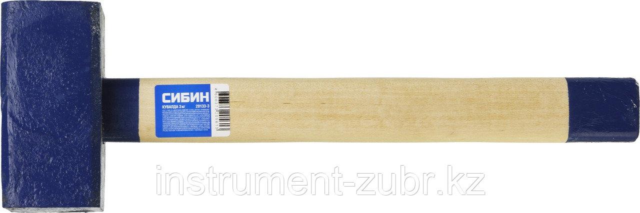 Кувалда СИБИН с деревянной рукояткой, 3кг