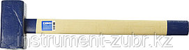 Кувалда СИБИН с деревянной рукояткой, 6кг